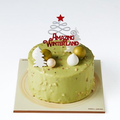 Amazing Pistachio Tree Cake (HAL50071)