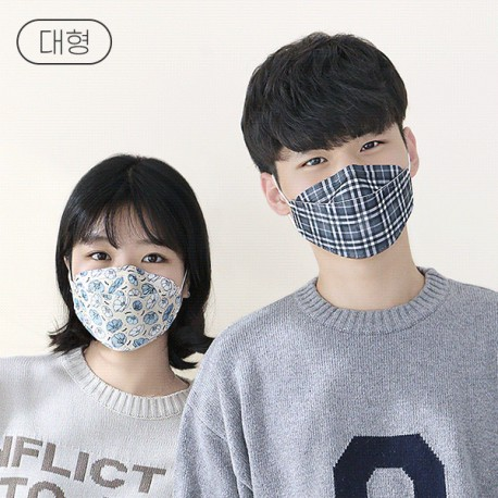 Pure Forest 3D Adult mask (large), 21 designs (over 97% blocking power) 100/Pack - Made in KOREA