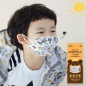 Forest 3D Children's mask (Small, Very Small), KC Certify, 12 designs (over 97% blocking power) 100/Pack - Made in KOREA