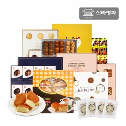 Shilla Myunggwa's Cookie & Brownie Gift Set (210303)