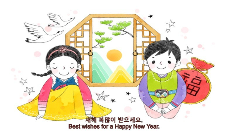 Happy New Year with your Loved One's in South Korea!